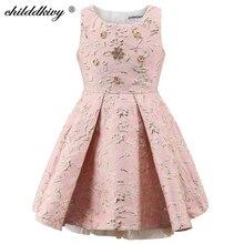 Детское нарядное платье для девочек детское платье принцессы бальное платье без рукавов, Детские вечерние платья для девочек от 3 до 10 лет