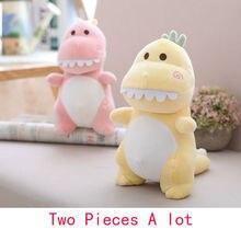 30 cm de peluche de dinosaurio de peluche de dibujos animados muñeco de peluche Tyrannosaurus juguetes para niños recién nacido regalo del bebé decoración del dormitorio
