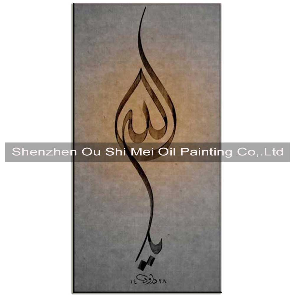 Skill Artist Handmade Abstract Arab Calligraphy Hand Painted Oil Painting On Canvas Islamic Pop Art Contemporary Painting