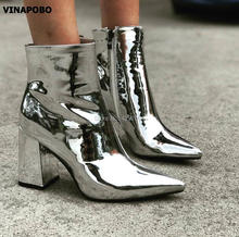 2018 new women mirror leather boots pointed toe boots women party shoes chunky heel boots dress shoes silver gold color booties цена в Москве и Питере