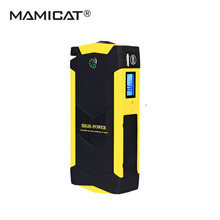 2017 New 82800mAh Car Jump Starter For Universal Cars Emergency Power Bank Digital Products Battery Charging Start Portable