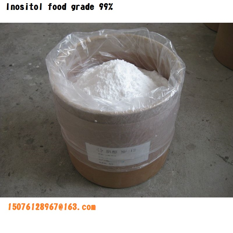 1kg 99% Inositol  food grade Cyclohexanehexol 1kg food grade l threonine 99