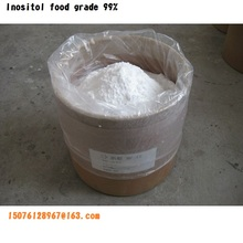 1kg 99% Inositol  food grade Cyclohexanehexol