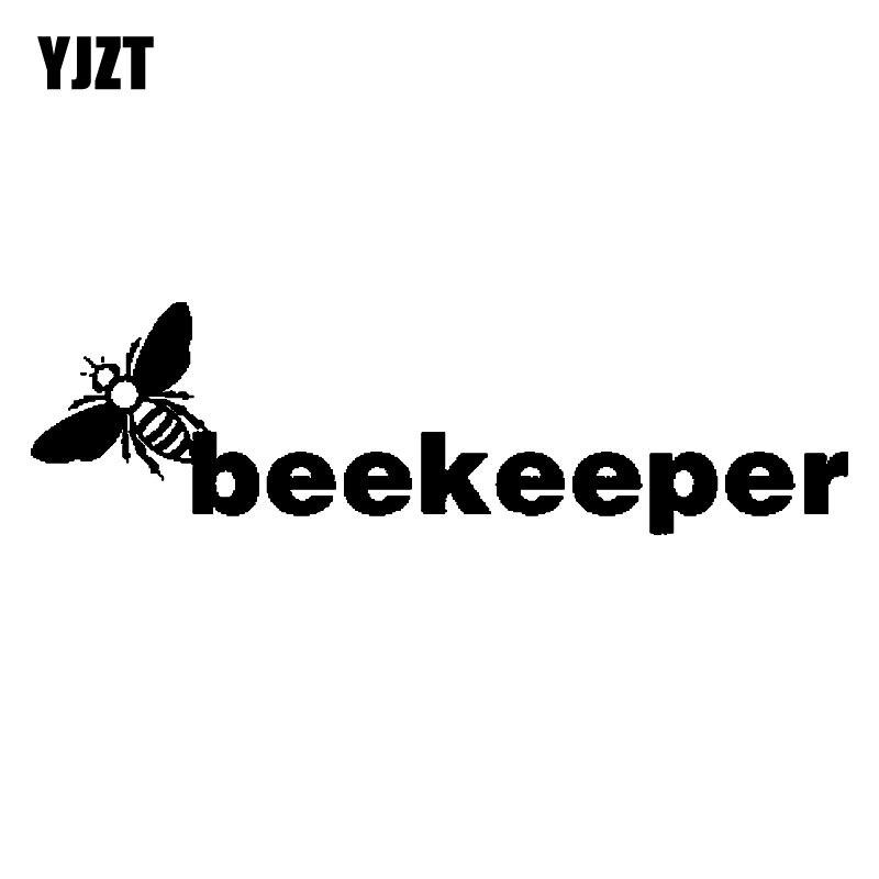 YJZT 15CM*4.3CM So Cool Beekeeper Bee Vinyl Car Sticker Decal Beekeeping Honeybees Black/Silver C19-0014