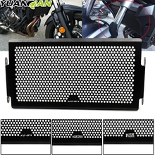 YUANQIAN Motorcycle Radiator Side Guard Grill Grille Cover Protector for Yamaha MT07 MT-07 mt 07 FZ 07 2014 2015 2016 2017 2018