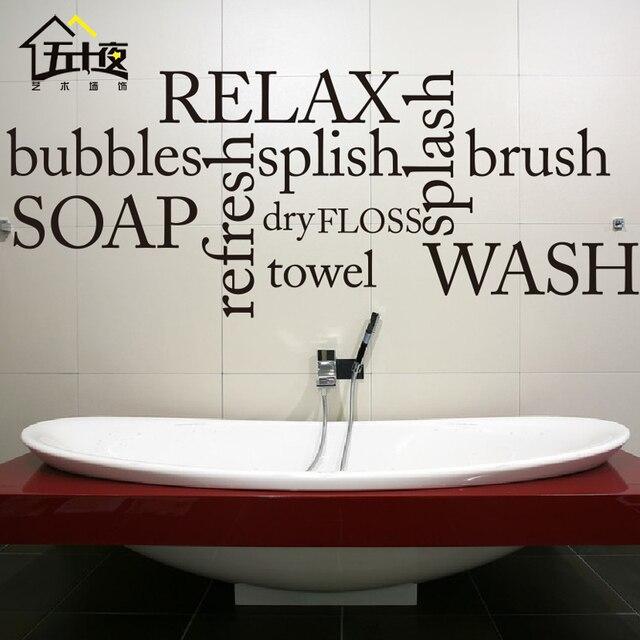 Badkamer vinyl muurtattoo personalized geciteerd relax zeep borstel ...