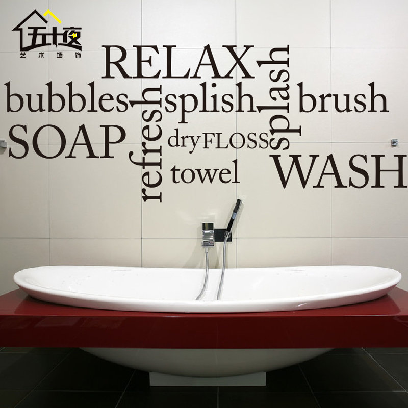 Bathroom vinyl wall decal personalized quoted relax soap for Bathroom wall decor quotes