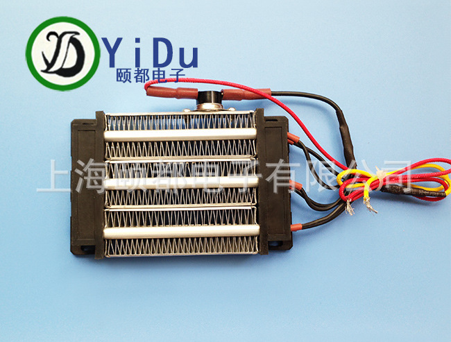 PTC ceramic air heater 600W AC DC 220V Insulated 124*76mm