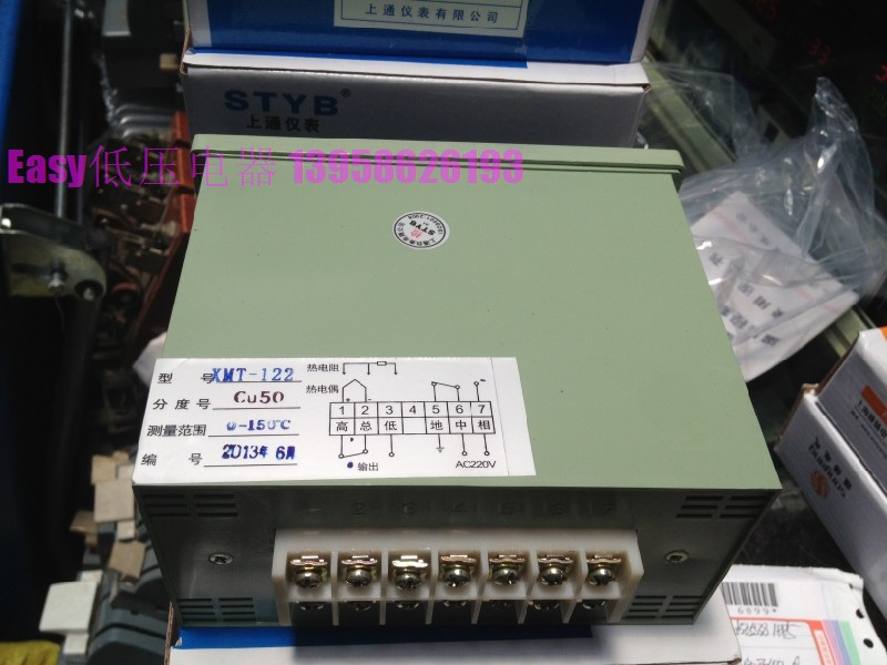 STYB instrument XMT-122 CU50 type digital temperature controller on the lower limits styb wenzhou instrument st818a 1k 03 80 12 00 0 temperature controller 4 20ma output