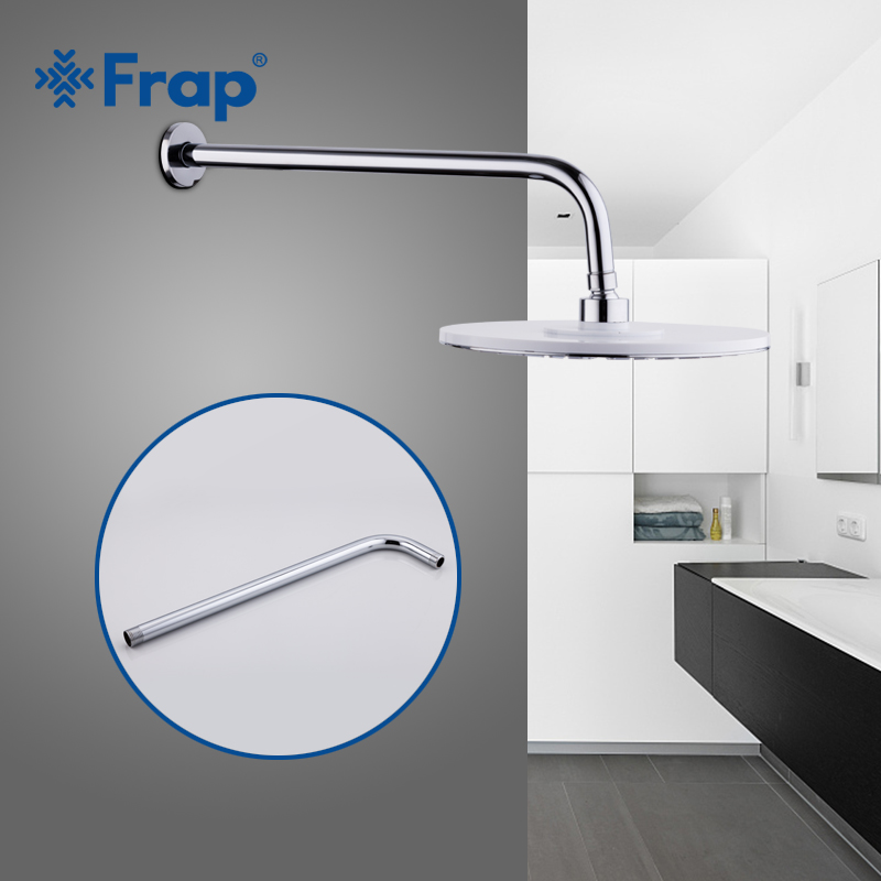 FRAP High Quality Stainless Steel Shower Arm 39cm Long Shower Arm Shower Arm Wall Mount Shower Pipe Bathroom Accessories F7371