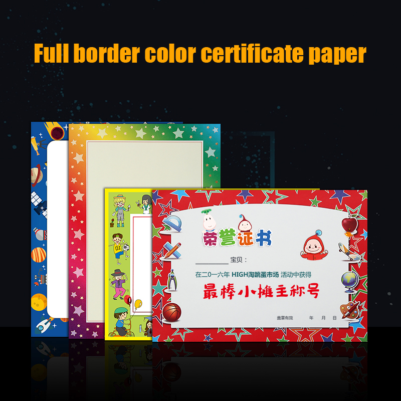 Cuckoo 1pcs Honor Certificate Production School Children's Kindergarten Award Custom Pupils Blank Core Certificate Paper