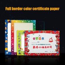Certificate-Paper Production Custom Cuckoo Honor 1pcs Blank-Core Pupils Kindergarten