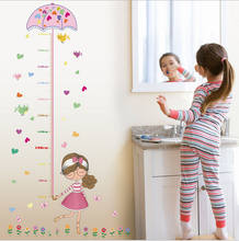 Cute Girl Umbrella Measure Height wall stickers decal kids adhesive vinyl wallpaper mural baby girl boy room nursery decor(China)