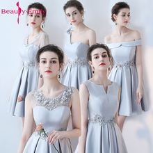 Beauty Emily New Elegant Short Grey Evening Dresses 2019 Sleeveless V-Neck A-line Formal Party Prom Dress