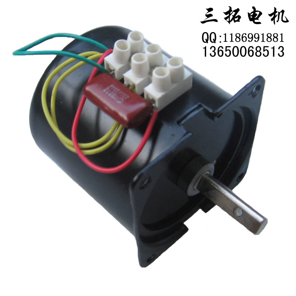 60ktyz reduction gear motor permanent magnet motor ac motor dining table motor 5r min 60ktyz reduction gear motor permanent magnet motor ac motor dining 60ktyz wiring diagram at nearapp.co