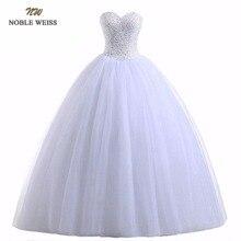 נובל וייס Robe De Mariage כדור שמלה לבן/שנהב חתונה שמלות נסיכת יוקרה חרוזים Vestido דה Noiva Casamento הכלה שמלה