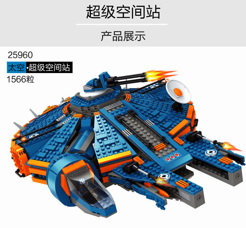 model building kits compatible with lego city space station 532 3D blocks Educational model & building toys hobbies for children model building kits compatible with lego city army 839 3d blocks educational model page 8