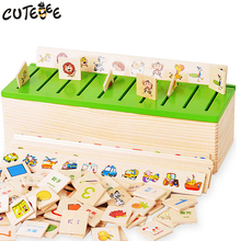 CUTEBEE Wooden Math Toy Montessori Educational Toys for Children Digital Mathematical Classification Box Kids Toy Gift