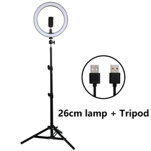LED Ring Light 12W 5500K Photo Studio Photography Selfie Lights Photo Fill Ring Lamp with Tripod for iphone Yutube Video Makeup capsaver 2 in 1 kit led video light studio photo led panel photographic lighting with tripod bag battery 600 led 5500k cri 95