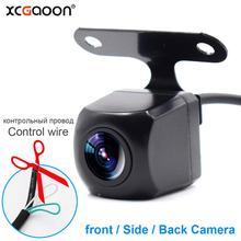 XCGaoon Metal CCD coche frente a la cámara de visión trasera 4 Lente de Cristal noche versión impermeable de ángulo amplio de la lente mejorado por la noche
