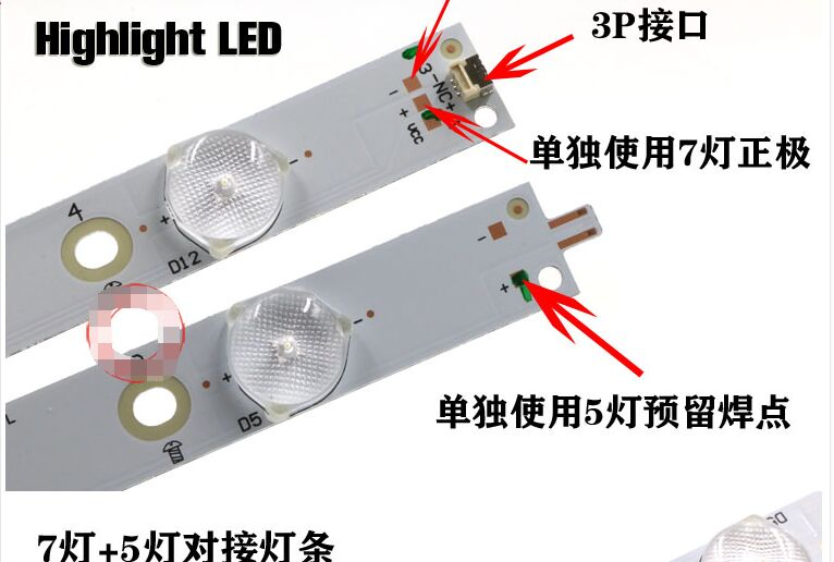 100% New55 Inch 12 Light Aluminum Substrate General Lamp Strip 6 Lamp 560mm+6 Lamp 560mm Butt Length 1120mm3vled Computer & Office
