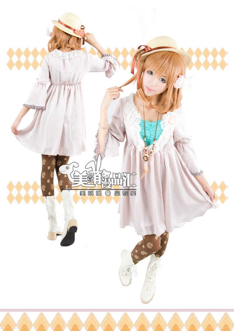 Free Shipping Uniforms font b anime b font Amnesia Actress Heroine font b cosplay b font