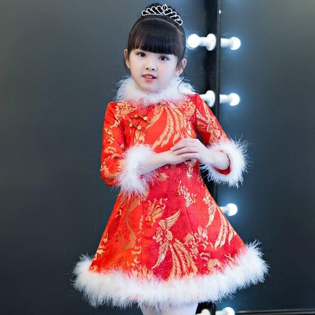 49714d0e7 2018Children Girls New Year Chinese Traditional Tangzhuang Cheongsam Dress  Kids Babies Birthday Evening Party Performance Dress