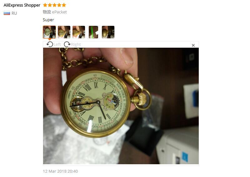 835c463bc42 1882 S NY Tourbillon relógio de bolso antigo de cobre puro em ...