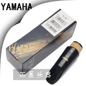 Image 4 - Orijinal YAMAHA sert kauçuk ağızlık soprano alto tenor saksafon klarnet ağızlığı