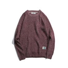 2017 spring Japanese casual thick font b men b font font b sweater b font solid