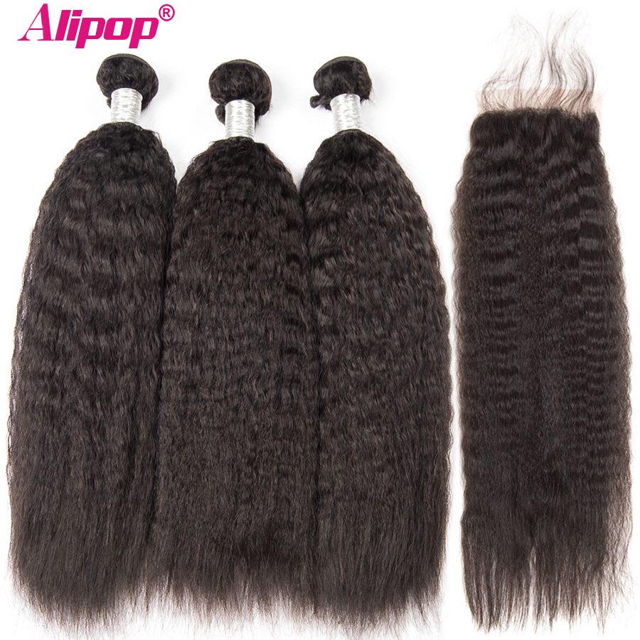 Kinky Straight 3 Bundles With Closure Human Hair Bundles With Closure Brazilian Hair Weave Bundles ALIPOP 4x4Lace Closure Remy