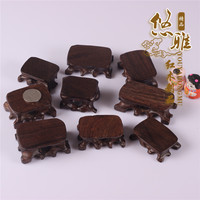 Black Rosewood Rosewood Small Ornaments Jade Jewelry Stone Seal Bottom Sit Sit Carved Wood Base Special