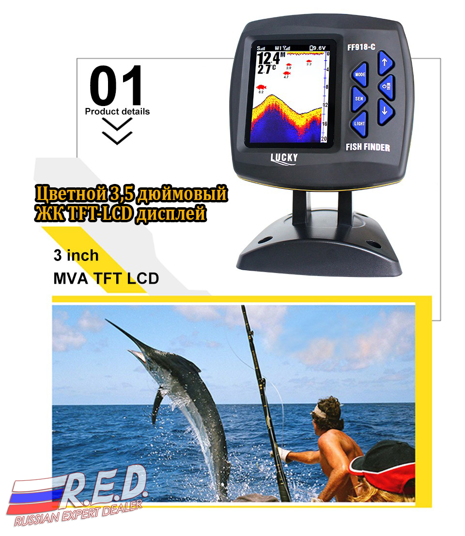 Lucky FF918-CWL2S with Old Version Sensor Color Display Boat Fish Finder Wireless Operating Range 300m Depth Range 45M Эхолот для рыбалки