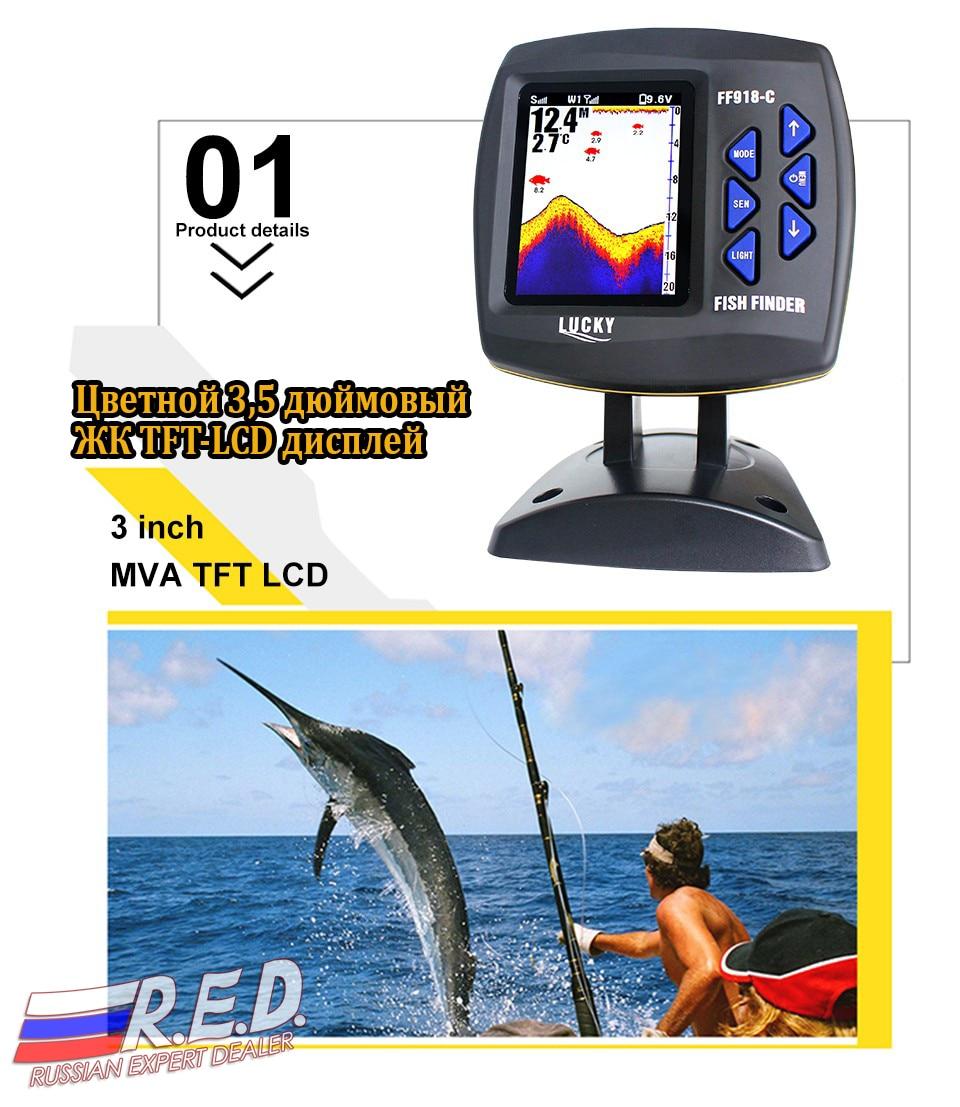 Chanceux FF918-CWL2S avec Ancienne Version Capteur Couleur Affichage Bateau Fish Finder Sans Fil en Fonctionnement 300 m Profondeur Gamme 45 M