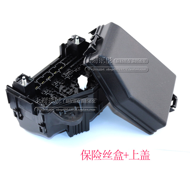Modern Rena engine fuse box fuse housing cover Genuine Parts on
