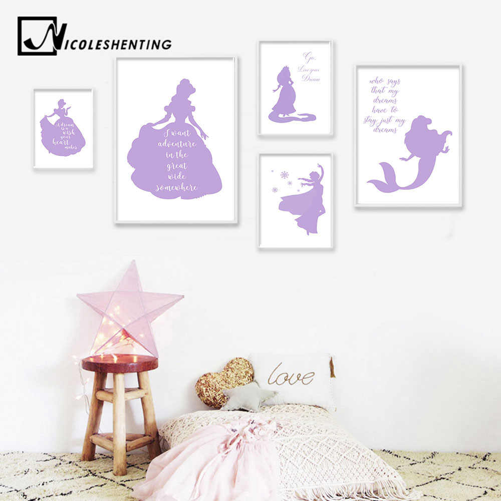 Nicoleshenting Cartoon Princess Canvas Poster Cute Nursery Quote Wall Art Print Painting Nordic Picture Baby Girls Bedroom Decor