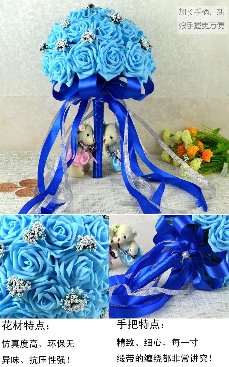 Poročni šopek PRETTY Foam rose v modrih nevestinih - Prazniki in zabave - Fotografija 3