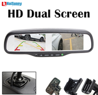 HaiSunny New 4.3 '' Dual HD 800*480 Display Car Rear View Parking Mirror Monitor with Bracket For Rear view, blind spot camera