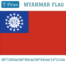 Free shipping Myanmar National Flag 90*150cm/60*90cm//15*21cm 3x5ft Banners Digital Printing