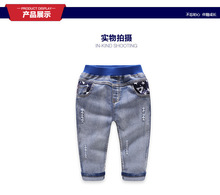 Hot Sale! 2016 New Kids Jeans Elastic Waist Straight  Denim long Pants Retail Boy Jeans For 3-9 Years