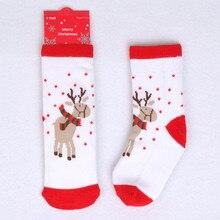 Носки для мальчиков Christmas Socks Cotton