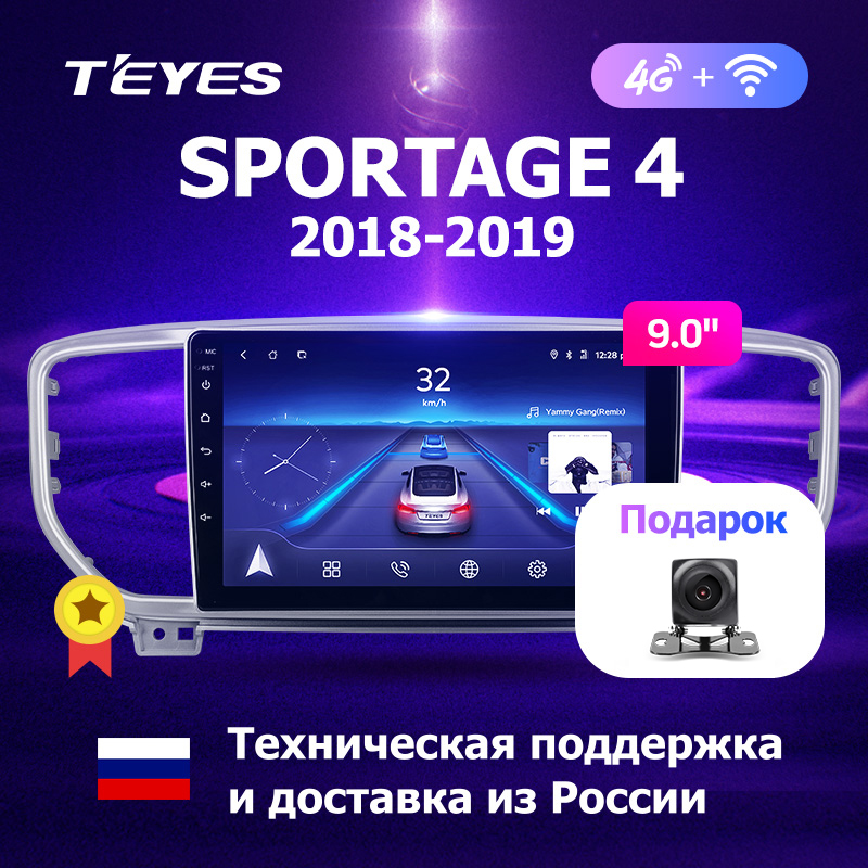 TEYES CC Android Car DVD GPS multimedia player For KIA Sportage 4.2 QL 2018 2019 car dvd Navigation Radio Video Audio Player
