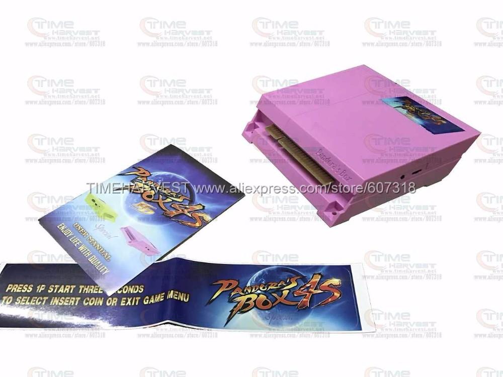 Pandora's Box 4S 1
