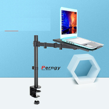 DL-MD10LP 400MM Height Adjustable Laptop Holder Stand Universal Rotating laptop tray monitor desk stand mount 10-15 inch Noteboo