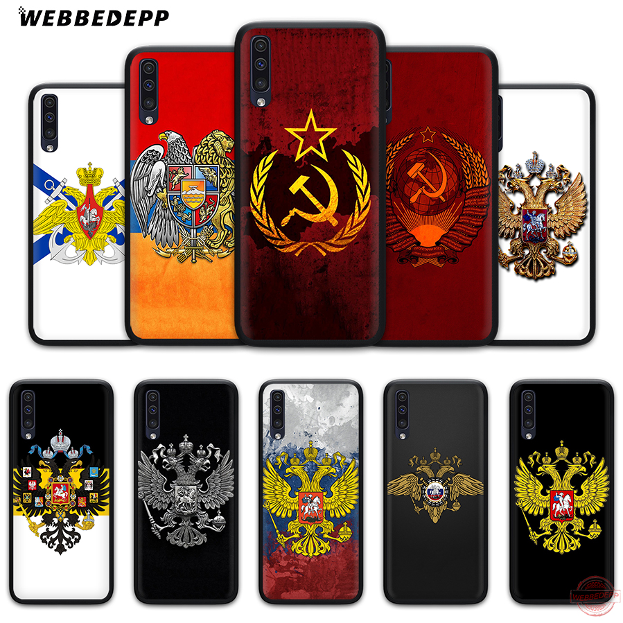 WEBBEDEPP Armenia russia <font><b>Flag</b></font> coat of arms Soft Phone Case for <font><b>Samsung</b></font> A50s A40s A30s A20s <font><b>A10s</b></font> A60 A70 M10 M20 M30 M40 Cases image