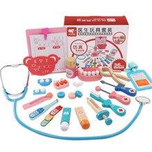 Baby Doctor Toys 20Pcs Children Kids Fun
