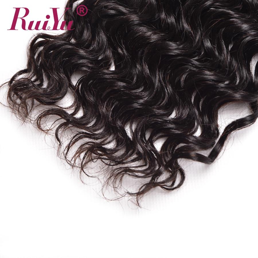 RUIYU 헤어 딥 웨이브 번들 말레이시아 인간의 머리 - 인간의 머리카락 (검은 색) - 사진 6