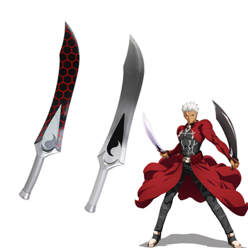Fate Stay Night Fate Grand Order Archer EMIYA Japanese Anime Game Cosplay Carbon Steel Sword