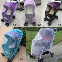 150cm summer font b Baby b font Stroller Pushchair Mosquito Net Insect Shield Safe Infants Protection