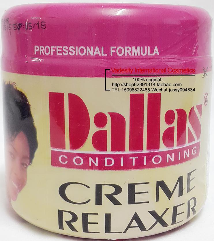 Dallas conditioning hair creme relaxer plia relaxer молекулярное выпрямление волос plia